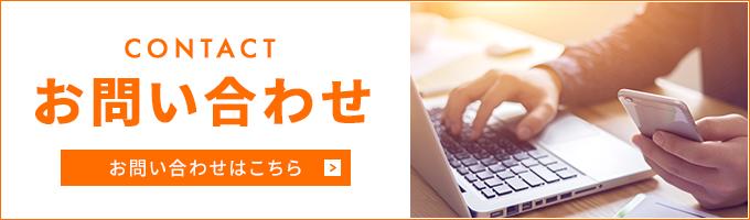 リフォーム工事のご相談は【株式会社ON】まで!